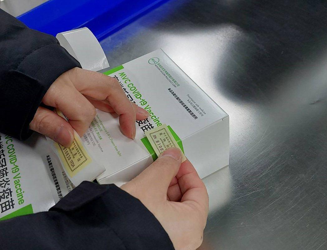 高端疫苗(衛福部食藥署提供)