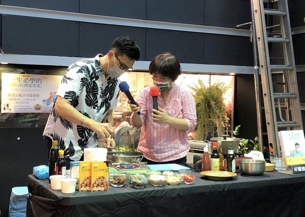 蔣偉文在分享會上料理海鮮豆腐煲和左宗棠雞。圖/艾迪昇傳播提供