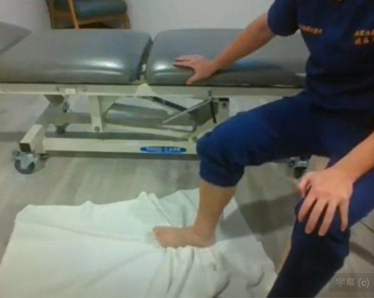 6.腳掌抓毛巾動作。 圖╱WaCare課程影片提供
