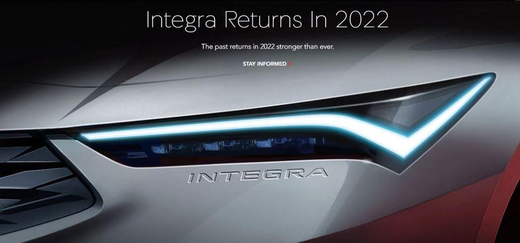 Acura Integra將於2022年春季登場。 摘自Acura