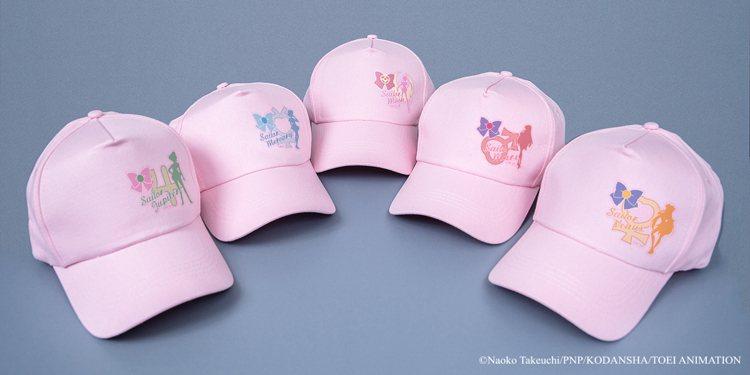 鴨舌帽390元乙頂。圖/美少女戰士Crystal期間限定店提供。