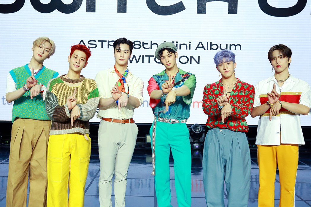 韓團ASTRO推出新專輯「SWITCH ON」。圖/CL Creative & ...
