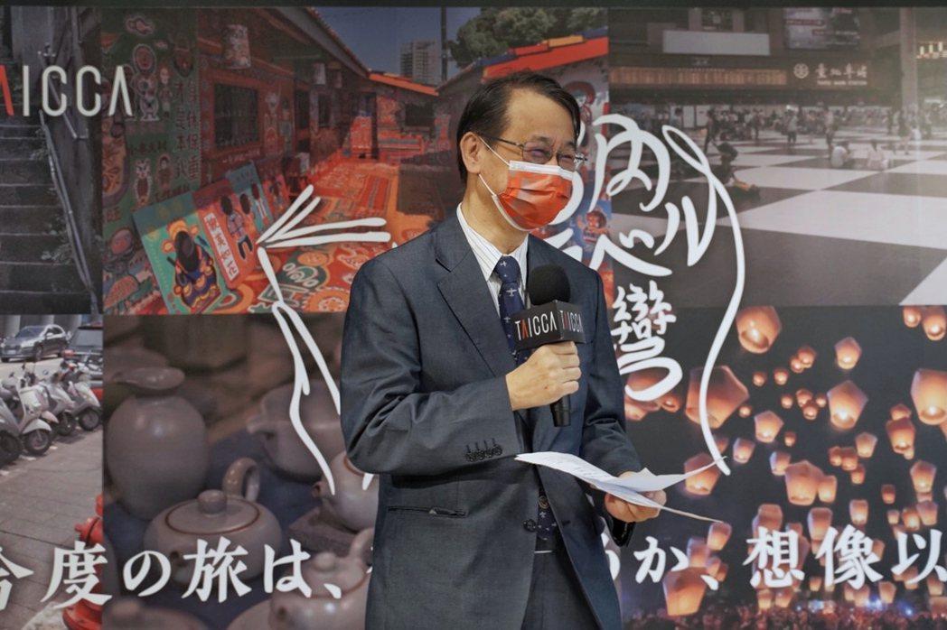 日本駐台代表泉裕泰表示,「腦內旅行」本身就很台灣,也是個獨特的嘗試。  圖/沈佩...