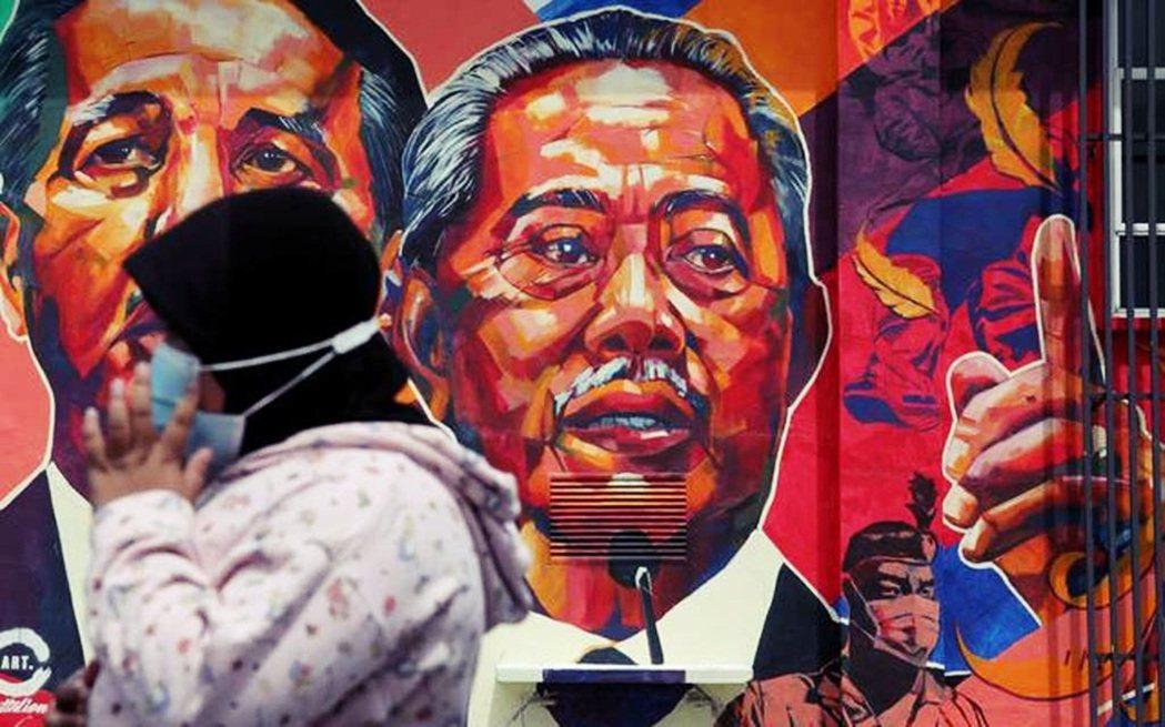 馬來西亞第8任首相慕尤丁(Muhyiddin Yassin)8月16日宣布辭職,...