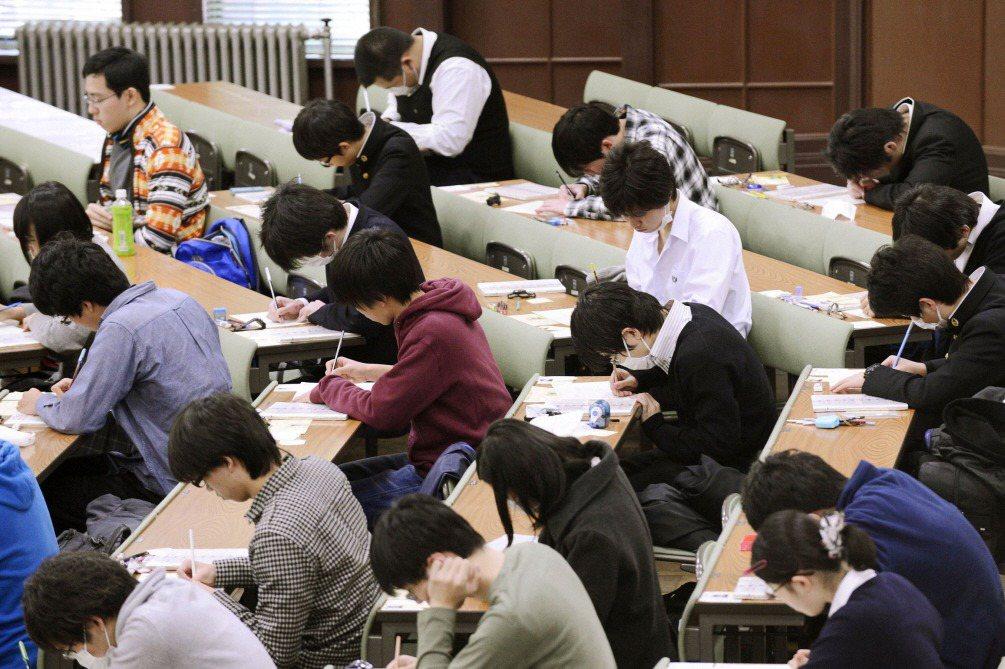 台大機械系的推甄入學考試,內容涉及性別歧視,引發爭議。示意圖。 圖/美聯社