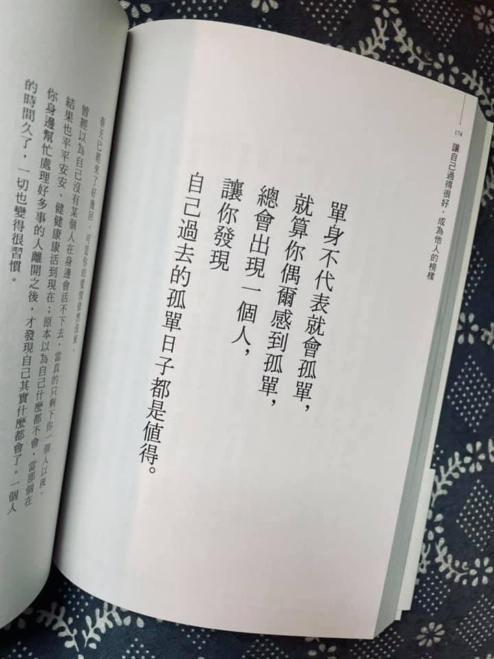 圖/VOGUE提供