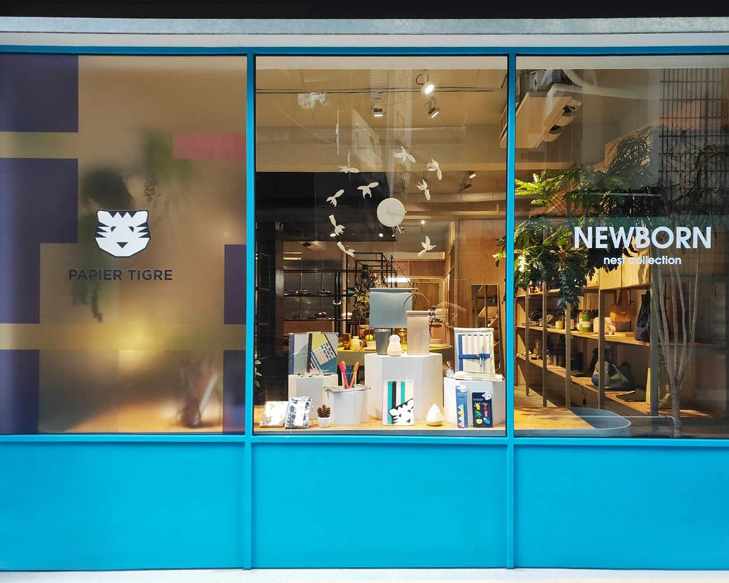 「NEWBORN 嶄新生活選物展」於HAVEN by nest赤峰門市登場。 圖...