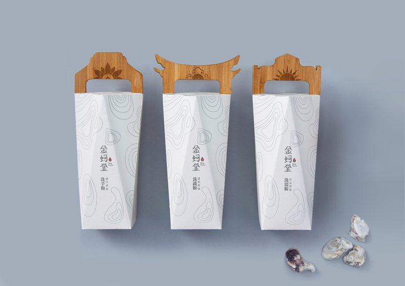 單瓶包裝設計(圖/尼普利 提供)