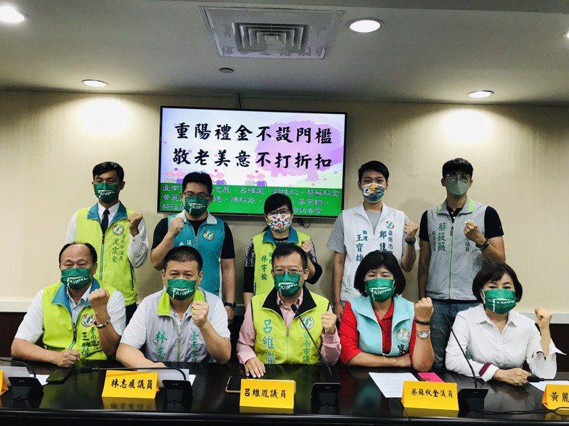 台南市多名議員希望市政府取消今年重陽敬老金的排富條款。圖/議會提供