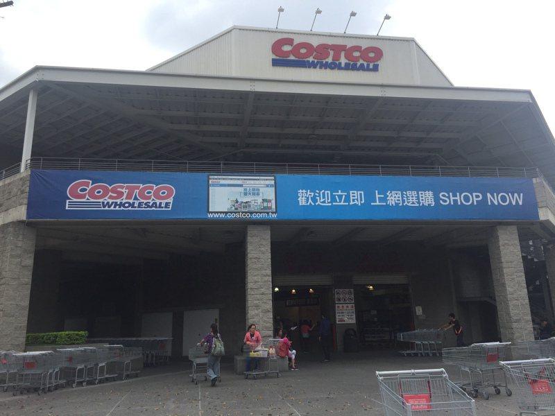 連鎖美式賣場「好市多」是不少人購買日常用品的地方。聯合報系資料照片/記者劉明岩攝影