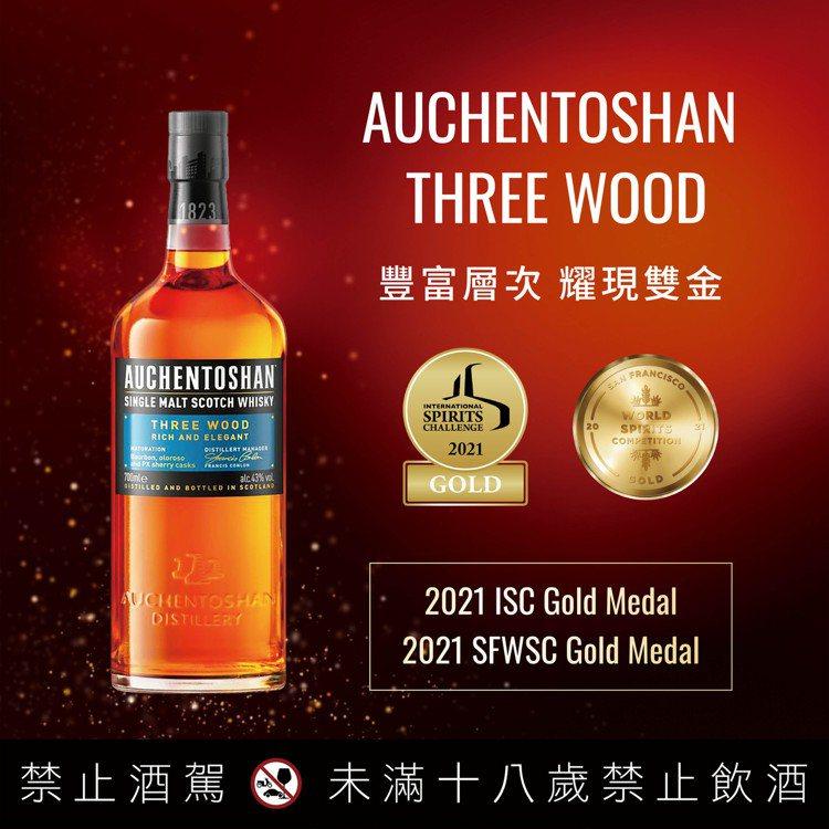 歐肯三桶單一麥芽蘇格蘭威士忌。圖/台灣三得利提供。提醒您:禁止酒駕 飲酒過量有礙...
