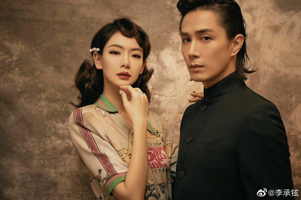 李承鉉與戚薇結婚7年。圖/摘自微博