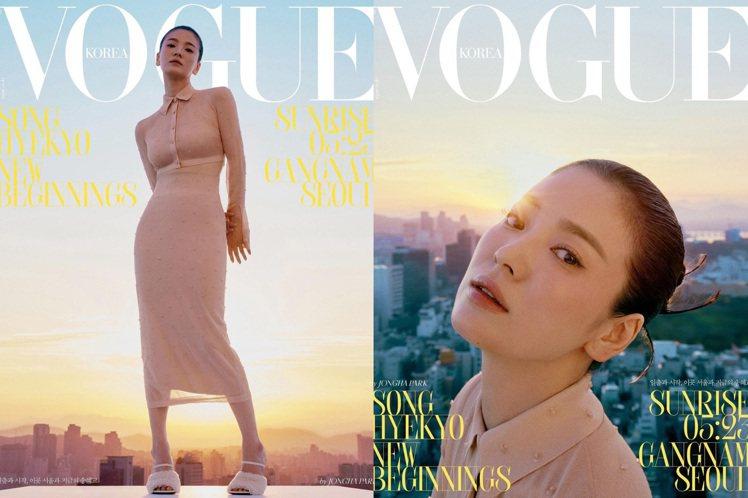 宋慧喬最新雜誌照,秀出完美身材。圖/摘自Vogue Korea IG