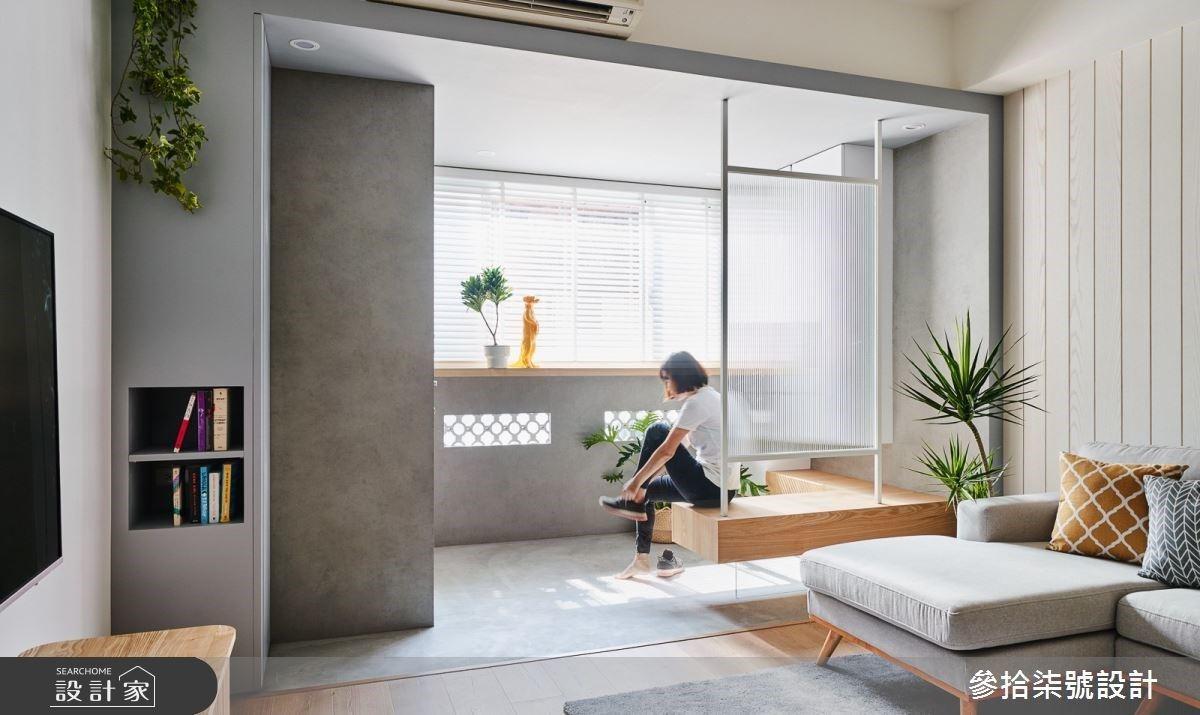 保留陽台能在家裡多一個緩衝的空間。 圖/參拾柒號設計