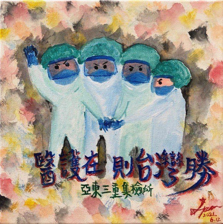 圖二、醫護在 則台灣勝