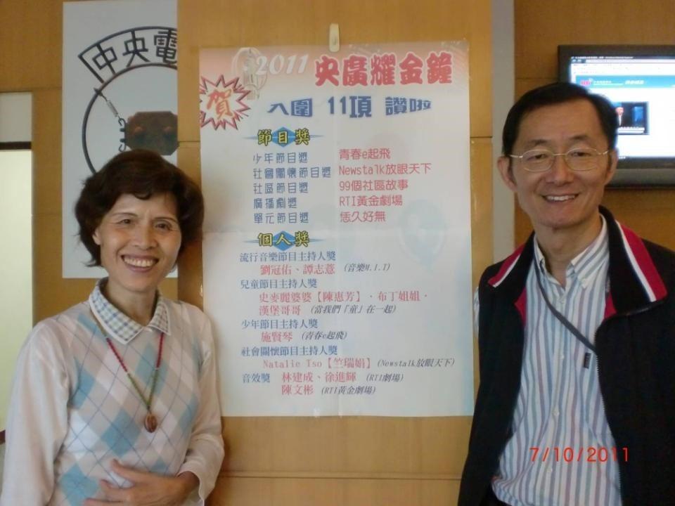 【99個社區故事】主持人林淑英與江光大合影。 圖/林淑英提供