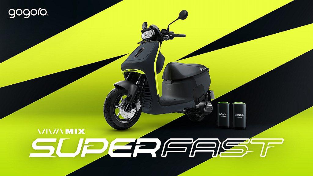 Gogoro VIVA MIX SUPERFAST正式發表,搭載7.2kW動力輸...