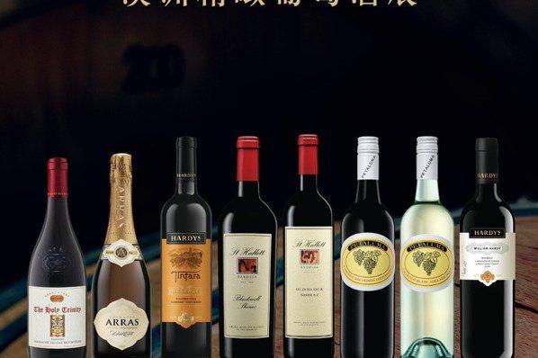 好市多獨賣!8款澳洲精品葡萄酒不用出國就買得到