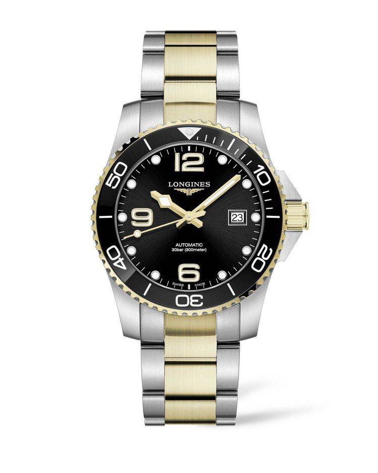 浪琴表(Longines )HydroConquest深海征服者系列不鏽鋼金色P...