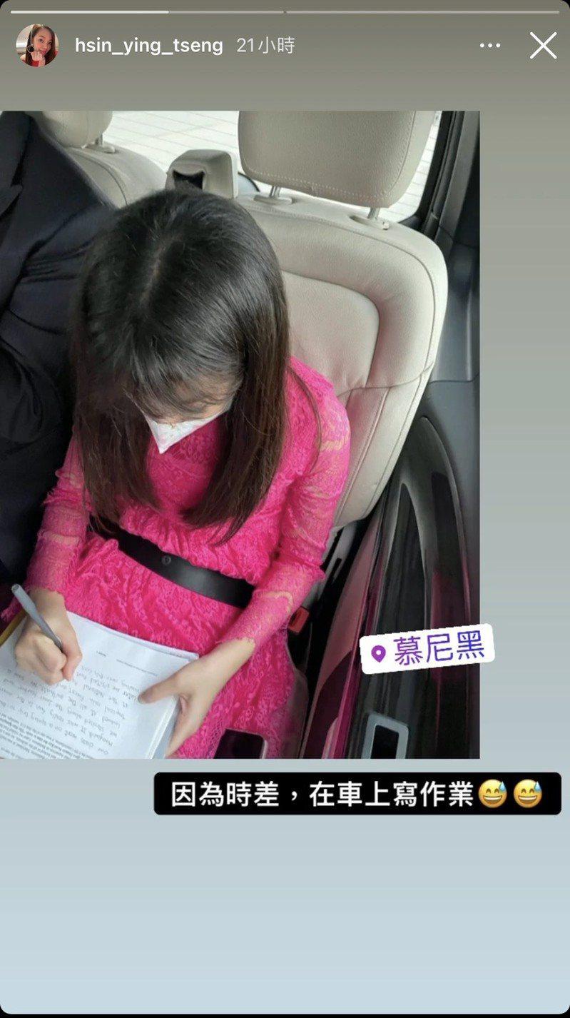 曾馨瑩近期在IG上指出,女兒妞妞還因為時差抓時間在車上克難寫作業。圖/曾馨瑩IG