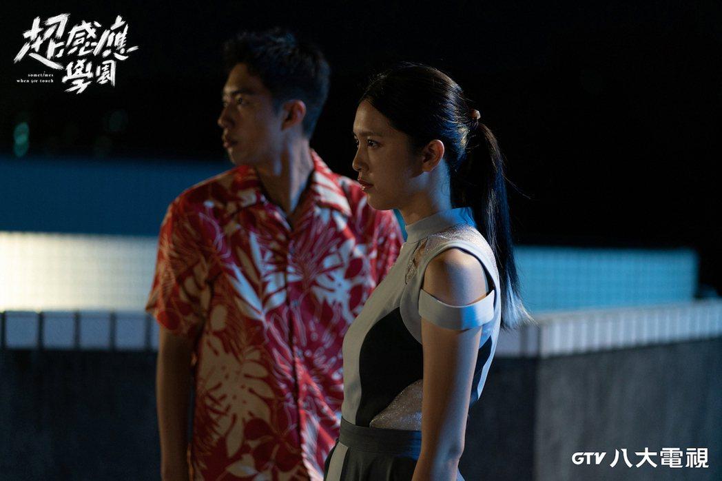 劉奕兒在「超感應學園」中飾演陰間引路人。圖/八大電視提供