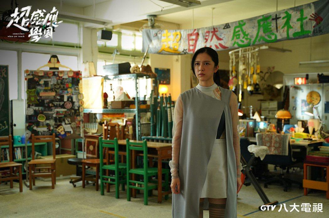 劉奕兒透露曾在拍戲時,疑似遇到有人養小鬼要對付她。圖/八大電視提供