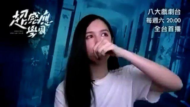 劉奕兒提到爺爺、外公的離世淚崩。圖/八大電視提供