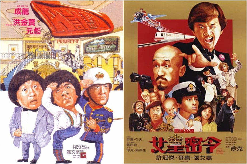 圖/《A計劃》海報(左);《最佳拍檔之女皇密令》海報(右)。
