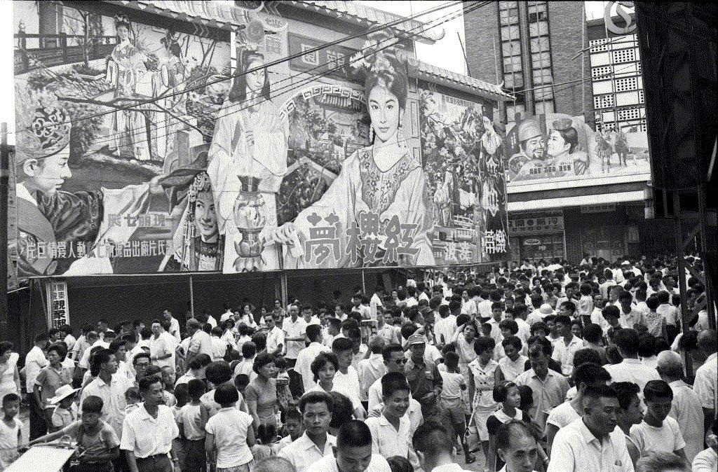 大稻埕的國泰戲院在1963年8月上映由樂蒂主演的《紅樓夢》。 圖/聯合報系資料照