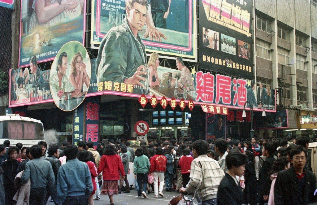 1989年春節期間的西門町電影街。 圖/聯合報系資料庫
