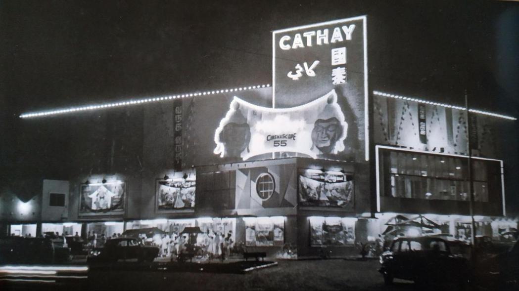 圖為位於馬來西亞怡保的國泰戲院,外牆上《國王與我》(The King and I)的廣告圖樣還特地凸顯了弧型闊銀幕的曲面效果。 圖/作者提供