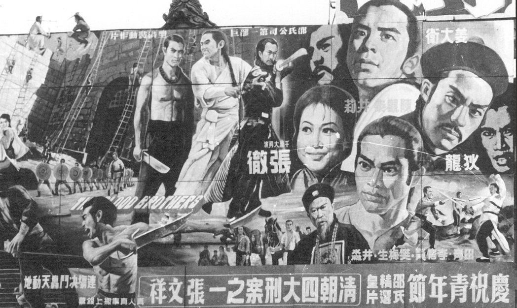 邵氏出品超級強片《刺馬》在台南延平戲院上映時的外牆看板,顏振發手繪;讀者可以注意到畫面左上角,兩位主角立體突出於主要畫面之外,這就是很典型的「出血」效果,畫面右方的姜大衛也是如此。 圖/顏振發提供,董日福攝影