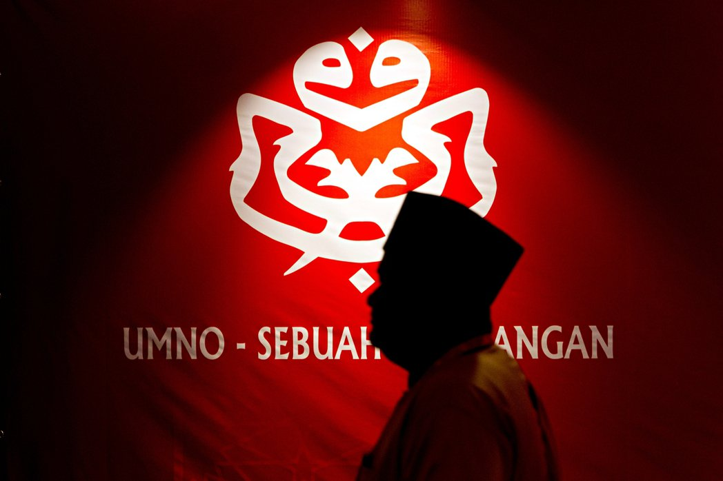 若巫統(UMNO)重新掌權並領導國盟各黨團,意味著馬來西亞將延續「保守馬來民族主...
