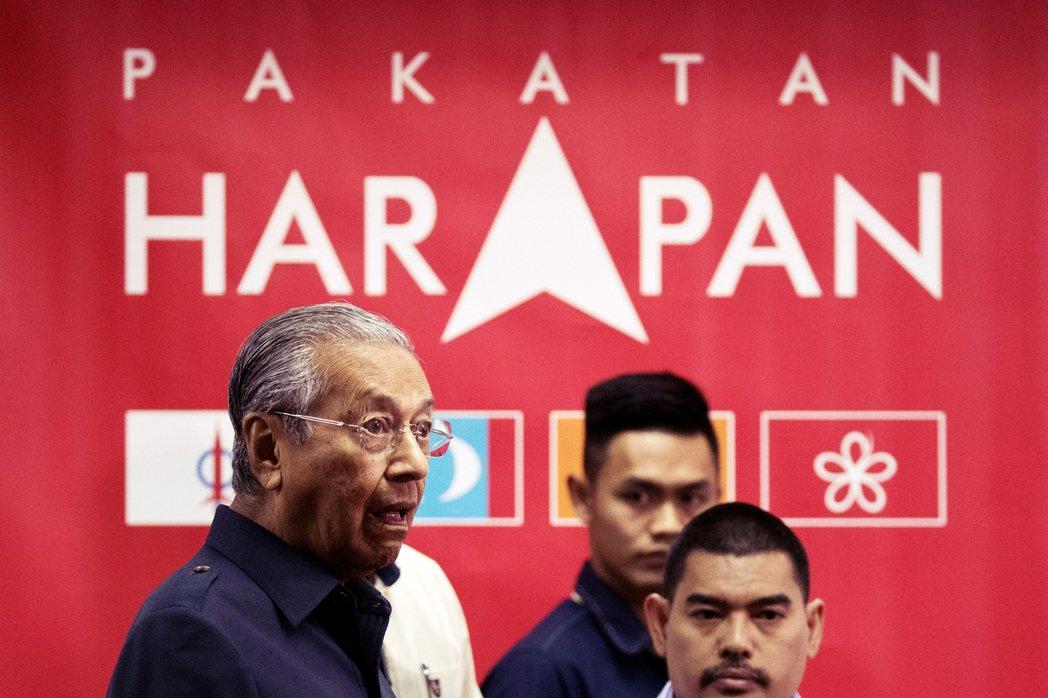 2018年5月9日,馬來西亞大選結果終結了以巫統為首的國陣威權統治,希望聯盟(P...