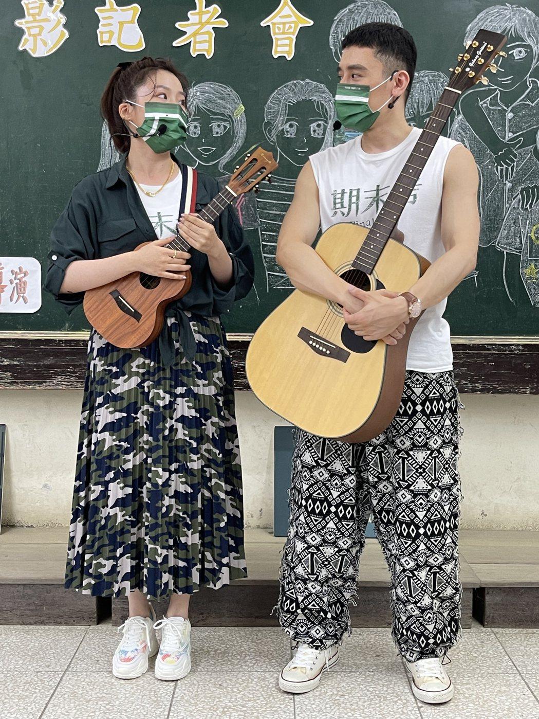 楊小黎(左)和邱志宇(右)現場演唱主題曲。圖/海鵬影業提供