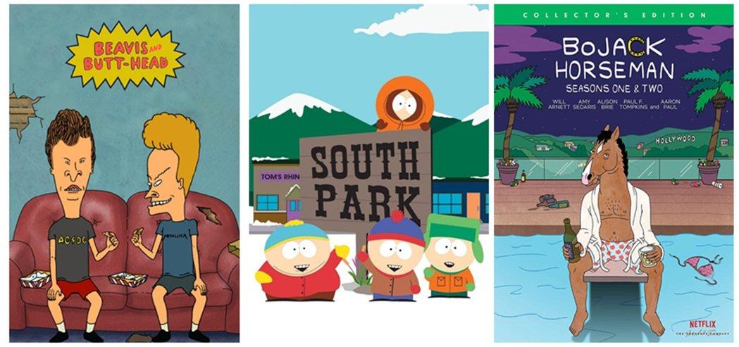 圖/《癟四與大頭蛋》、《南方公園》、《馬男波傑克》