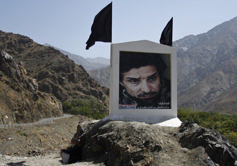 隱藏在興都庫什山中,擁有天然屏障的龐吉夏谷地過去幾十年是阿富汗反抗軍「北方聯盟」的基地,入口處有一幅「北方聯盟」創始人馬蘇德的巨大肖像。路透