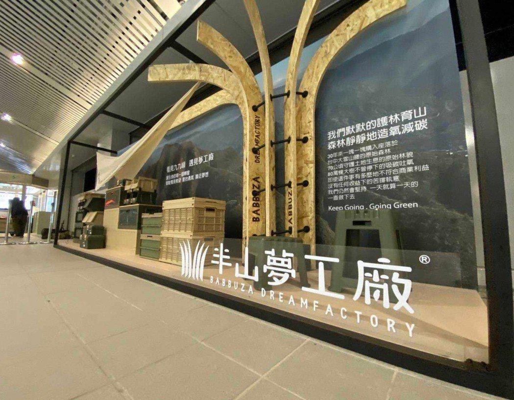 樹德老品牌不斷翻玩革新在台中捷運高鐵站秀出一系列軍綠沙色產品呼應「九九群峰」的大...