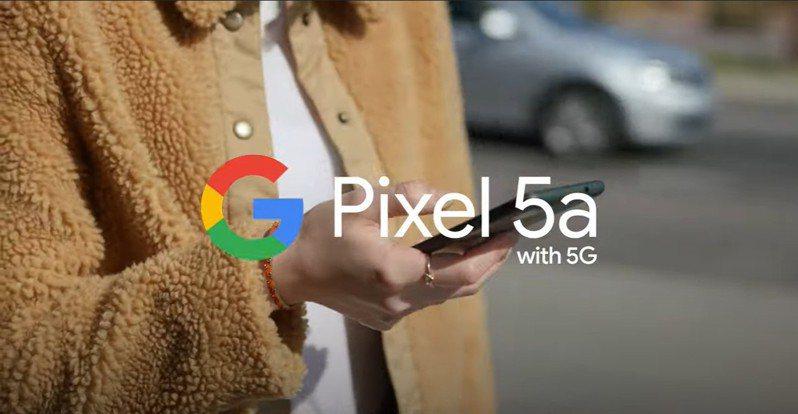 Google發表可支援第五代行動通訊(5G)的入門款智慧手機,標榜大螢幕、防水和電池續航力升級。網路照