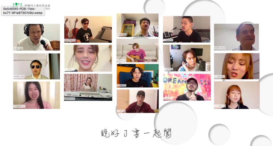 黃子佼率近20位藝人與視障音樂人共同獻「聲」。圖/摘自臉書