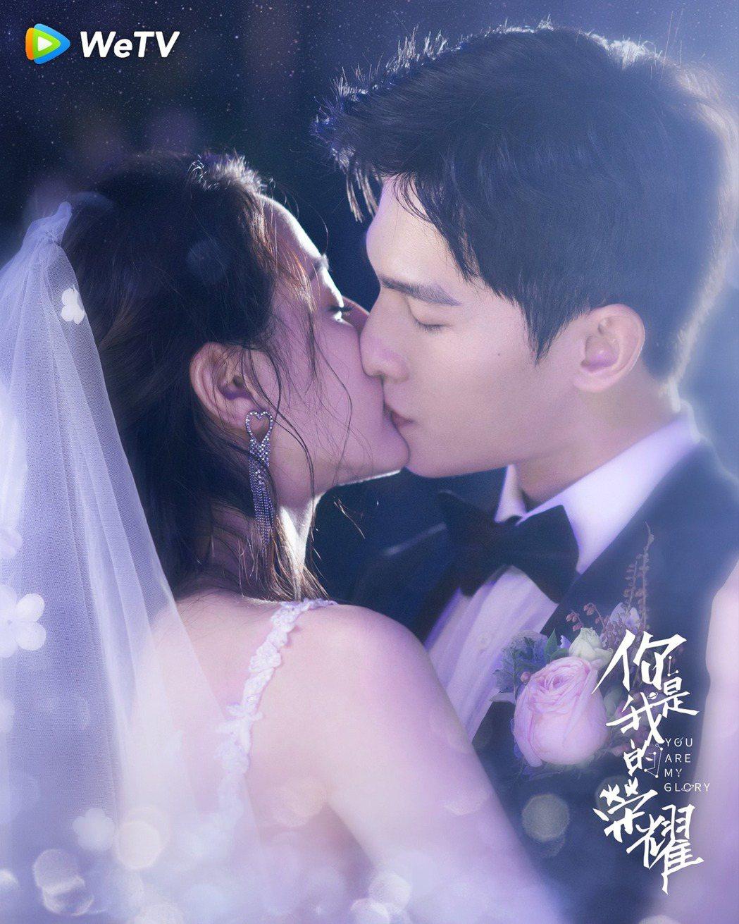 楊洋(右)、迪麗熱巴浪漫婚禮戲。圖/WeTV提供