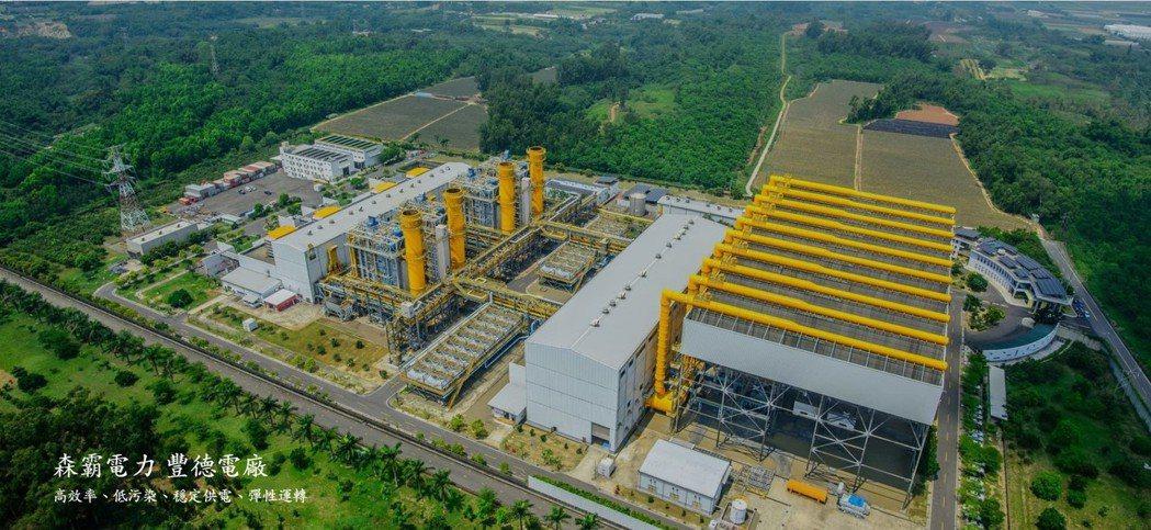 由東京電力和中部電力合資成立的電力事業JERA,將在台灣興建燃氣發電廠,抓住台灣...