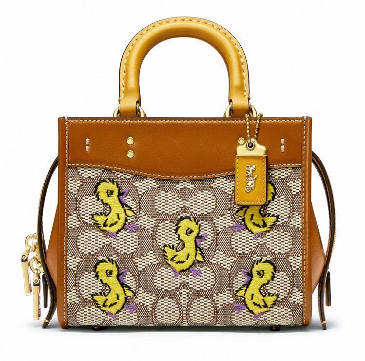 小鴨Rogue手袋,19,800元。圖/COACH提供