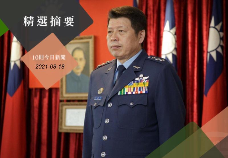 國防部前副部長張哲平。圖/軍聞社提供