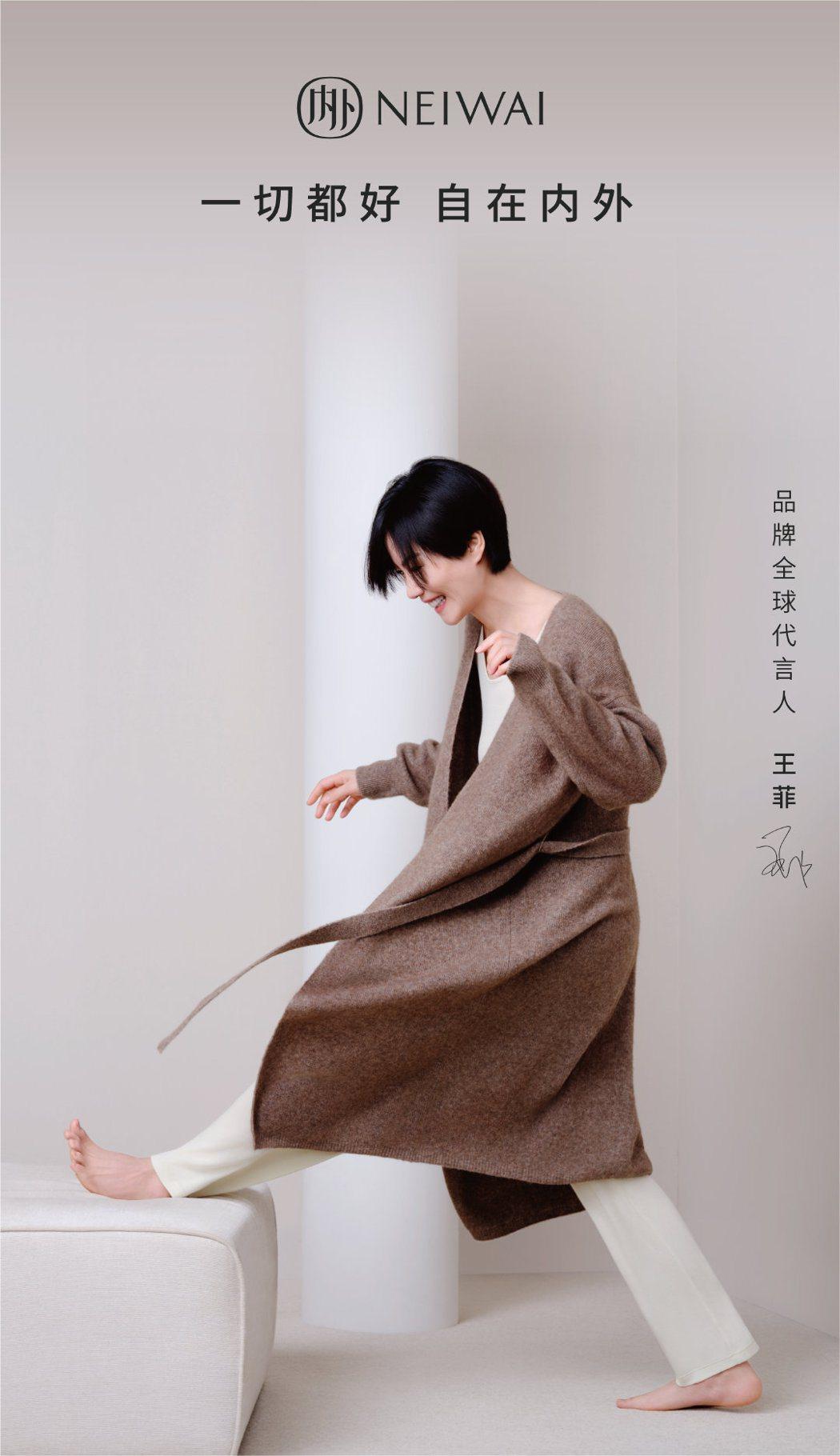 王菲近來替服飾品牌代言。圖/擷自微博 圖/擷自weibo。