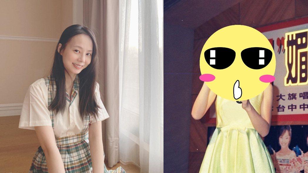 孫淑媚近照與21年前舊照對比,幾乎沒變。 圖/擷自孫淑媚臉書