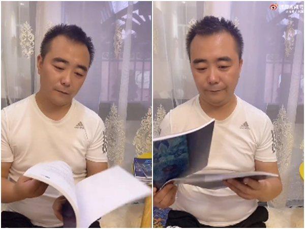 蘆永軍和吳亦凡合作過《青簪行》。 圖/擷自微博