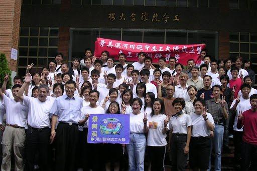 2004年景美溪河川巡守隊正式成立。 圖/林淑英提供