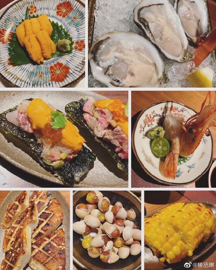 楊丞琳發上自己吃東西的照片。圖/摘自微博