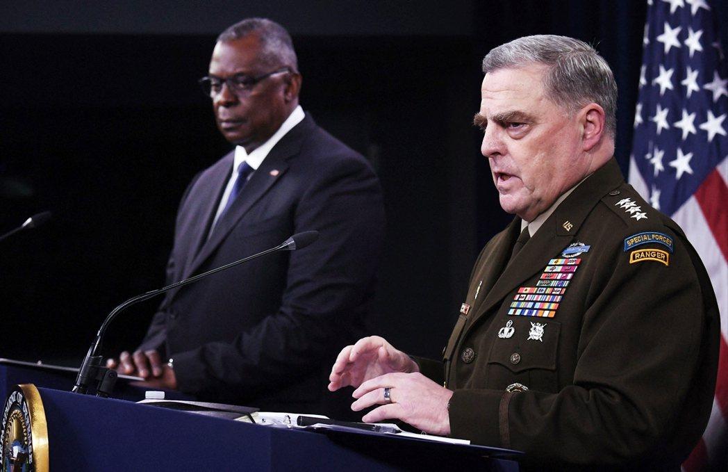 因為前線結構的發展混亂,18日美國總統拜登、美國國防部長奧斯汀、美軍參謀長聯席會...